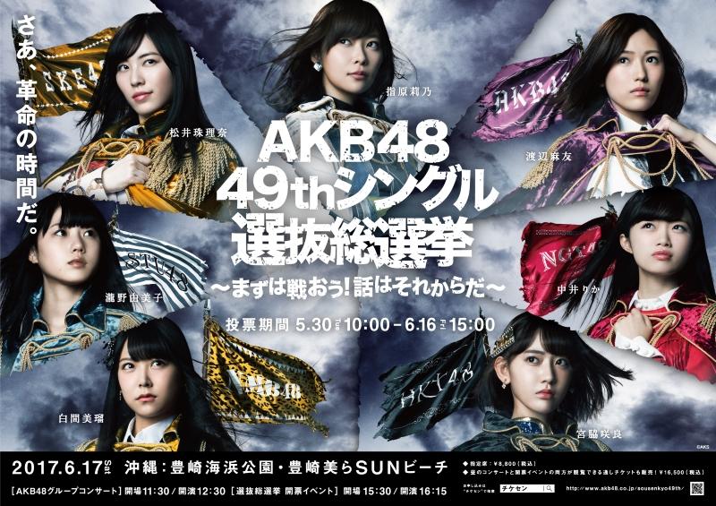 【HKT48/AKB48】朝長美桜ちゃん応援スレ☆178【みお】©2ch.netYouTube動画>36本 ->画像>863枚