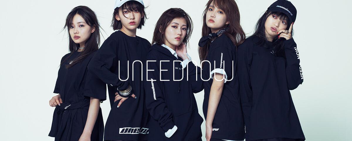 AKB48/uneednow
