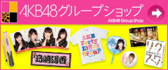 AKB48GROUPSHOP