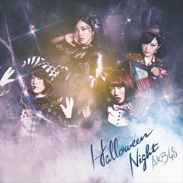 AKB48公式サイト|ディスコグラ...