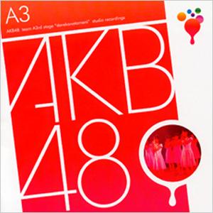 AKB48公式サイト ディスコグラフィー チームA 1st Stage「PARTYが ...