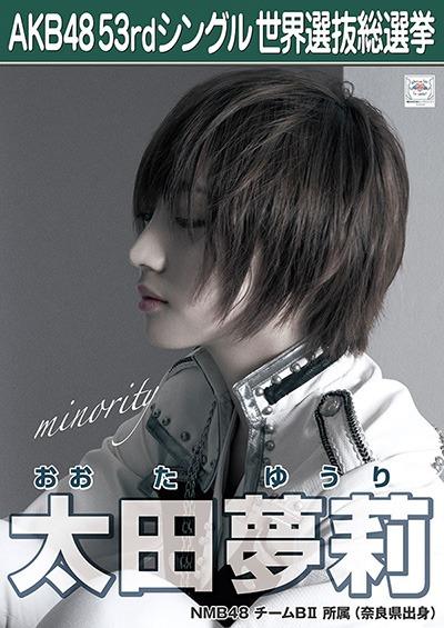 https://s.akb48.co.jp/sousenkyo/candidacy/poster/676.jpg?t=