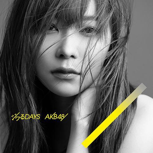 AKB48 55th Single「ジワるDAYS」 Type A【初回限定盤】