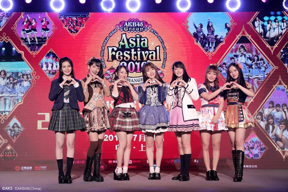 AKB48 Group Asia Festival 2019 in SHANGHAI