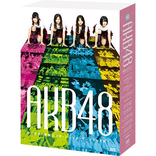 AKB48単独コンサート~ジャーバージャって何?~ DVD&Blu-ray