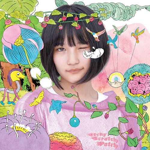 AKB48 56th Single「サステナブル」Type A【初回限定盤】