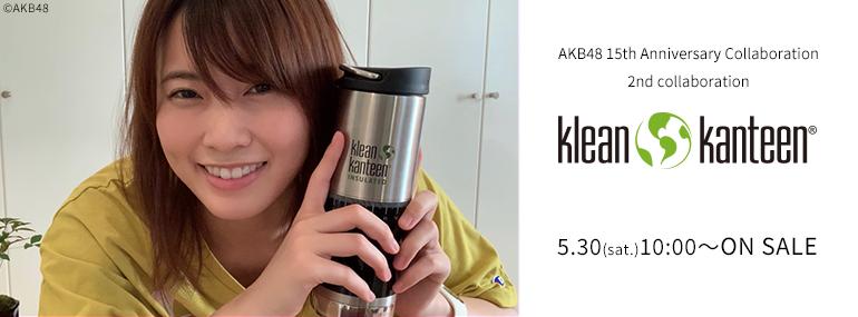 AKB48 15th anniversary シルバーボトル16oz