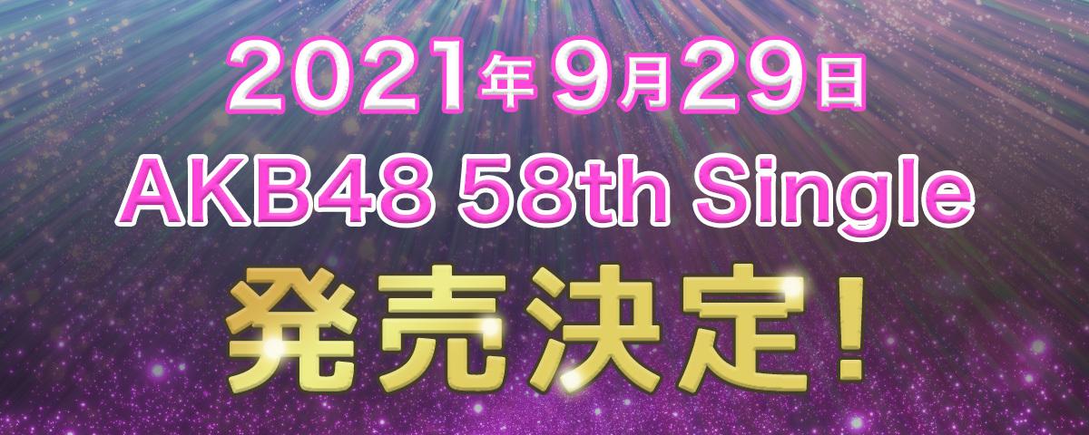AKB48 58th Single
