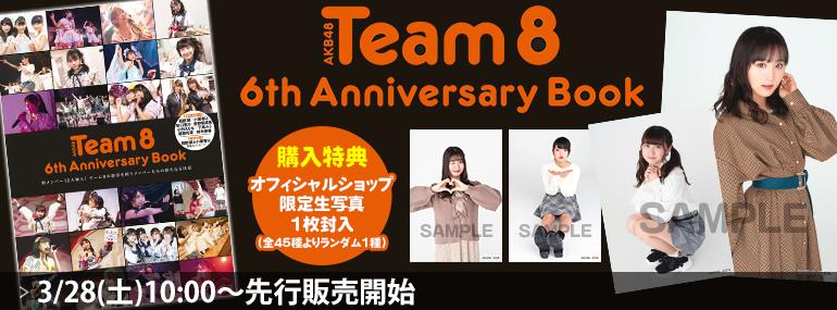 AKB48 Team8 6th Anniversary Book