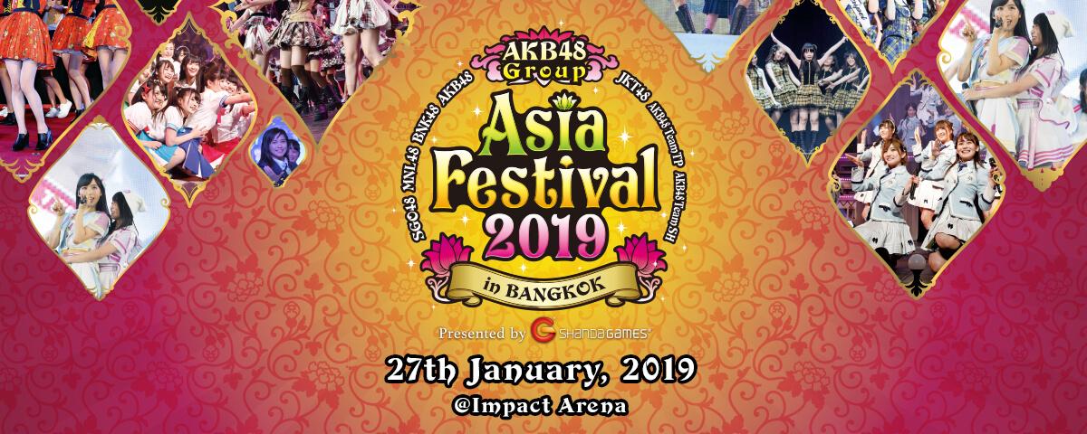 AKB48 Group Asia Festival 2019 in BANGKOK Presented by SHANDA GAMES