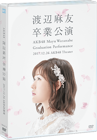 渡辺麻友卒業公演 Blu-ray & DVD