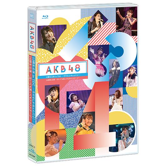 AKB48 13期生公演 in TDC ~今やるしかねぇんだよ!~×AKB48 14期生公演 ~泣いても笑ってもラストステージ~ DVD&Blu-ray