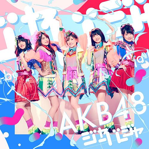 AKB48 51st Single「ジャーバージャ」