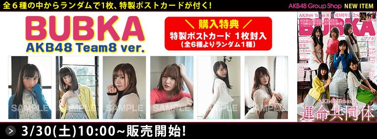 BUBKA AKB48 Team8ver.